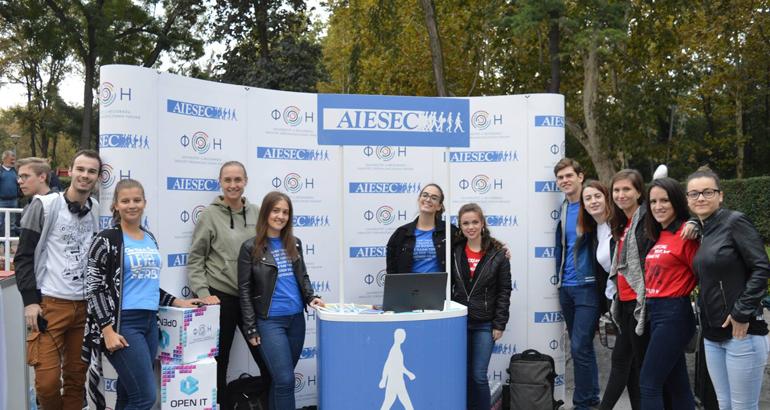 AIESEC promocija